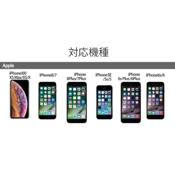 iPhoneXR/XsMax/Xs/X/8/8Plus iPhone7/7Plus/6s/6/SE/5s/5 手帳型カバー シンプル 手帳 ケース ジャケット ダイアリー AITC-SL|ai-en|18
