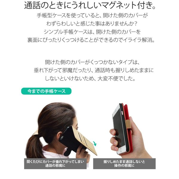 iPhoneXR/XsMax/Xs/X/8/8Plus iPhone7/7Plus/6s/6/SE/5s/5 手帳型カバー シンプル 手帳 ケース ジャケット ダイアリー AITC-SL|ai-en|04