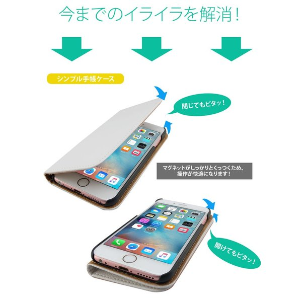 iPhoneXR/XsMax/Xs/X/8/8Plus iPhone7/7Plus/6s/6/SE/5s/5 手帳型カバー シンプル 手帳 ケース ジャケット ダイアリー AITC-SL|ai-en|05