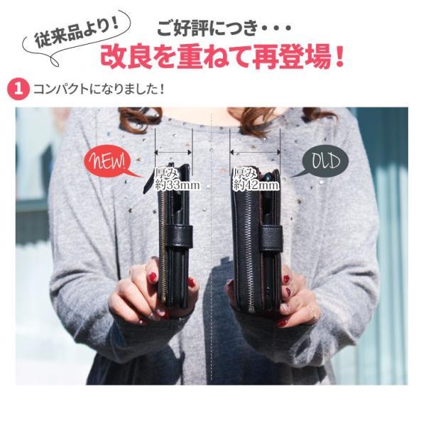 iPhoneXS iPhoneX iPhone8 iPhone7 iPhone6s iPhone6  財布 コインケース 手帳型 カバー ショルダー マグネット レザー AITC-WA|ai-en|02