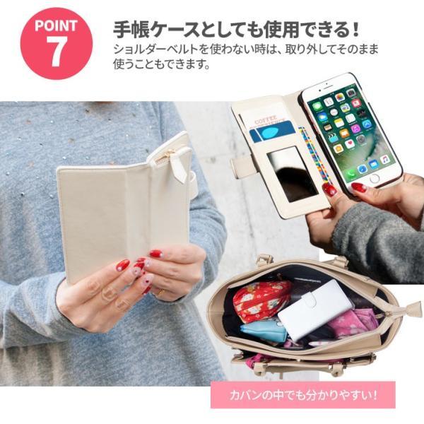 iPhoneXS iPhoneX iPhone8 iPhone7 iPhone6s iPhone6  財布 コインケース 手帳型 カバー ショルダー マグネット レザー AITC-WA|ai-en|11