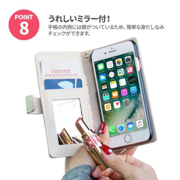 iPhoneXS iPhoneX iPhone8 iPhone7 iPhone6s iPhone6  財布 コインケース 手帳型 カバー ショルダー マグネット レザー AITC-WA|ai-en|12