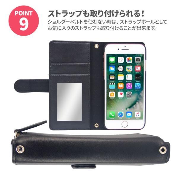 iPhoneXS iPhoneX iPhone8 iPhone7 iPhone6s iPhone6  財布 コインケース 手帳型 カバー ショルダー マグネット レザー AITC-WA|ai-en|13