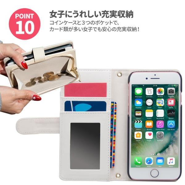 iPhoneXS iPhoneX iPhone8 iPhone7 iPhone6s iPhone6  財布 コインケース 手帳型 カバー ショルダー マグネット レザー AITC-WA|ai-en|14