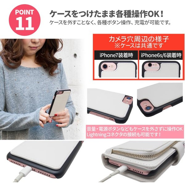 iPhoneXS iPhoneX iPhone8 iPhone7 iPhone6s iPhone6  財布 コインケース 手帳型 カバー ショルダー マグネット レザー AITC-WA|ai-en|15