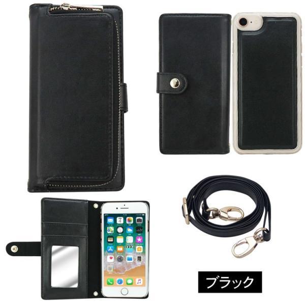 iPhoneXS iPhoneX iPhone8 iPhone7 iPhone6s iPhone6  財布 コインケース 手帳型 カバー ショルダー マグネット レザー AITC-WA|ai-en|16