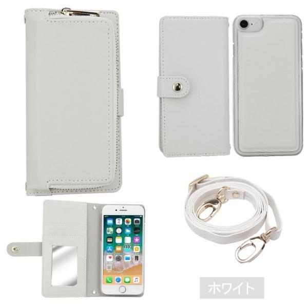 iPhoneXS iPhoneX iPhone8 iPhone7 iPhone6s iPhone6  財布 コインケース 手帳型 カバー ショルダー マグネット レザー AITC-WA|ai-en|17
