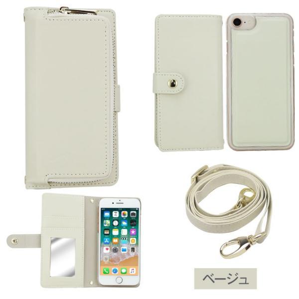 iPhoneXS iPhoneX iPhone8 iPhone7 iPhone6s iPhone6  財布 コインケース 手帳型 カバー ショルダー マグネット レザー AITC-WA|ai-en|18