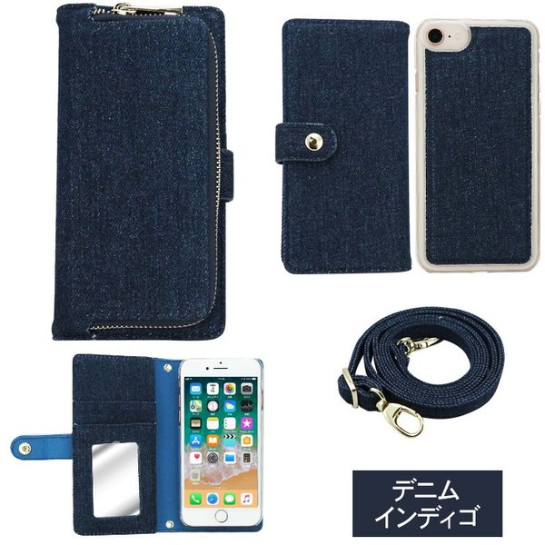 iPhoneXS iPhoneX iPhone8 iPhone7 iPhone6s iPhone6  財布 コインケース 手帳型 カバー ショルダー マグネット レザー AITC-WA|ai-en|20