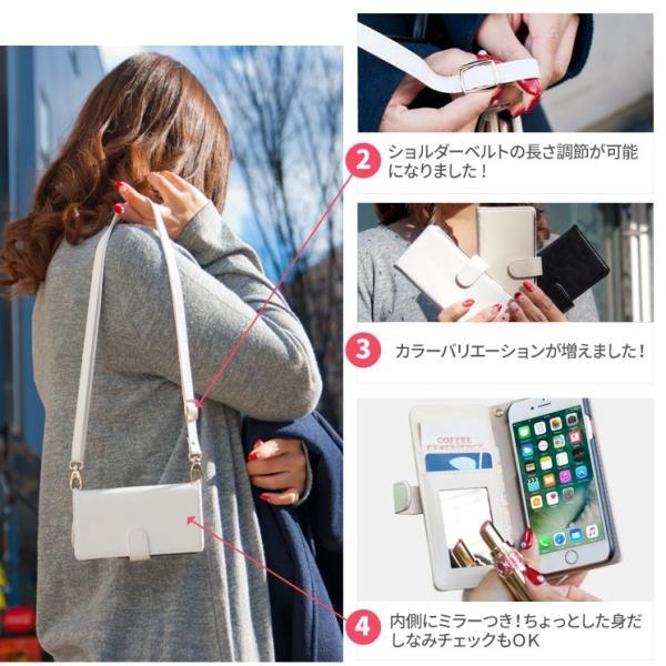 iPhoneXS iPhoneX iPhone8 iPhone7 iPhone6s iPhone6  財布 コインケース 手帳型 カバー ショルダー マグネット レザー AITC-WA|ai-en|03