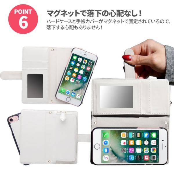 iPhoneXS iPhoneX iPhone8 iPhone7 iPhone6s iPhone6  財布 コインケース 手帳型 カバー ショルダー マグネット レザー AITC-WA|ai-en|10