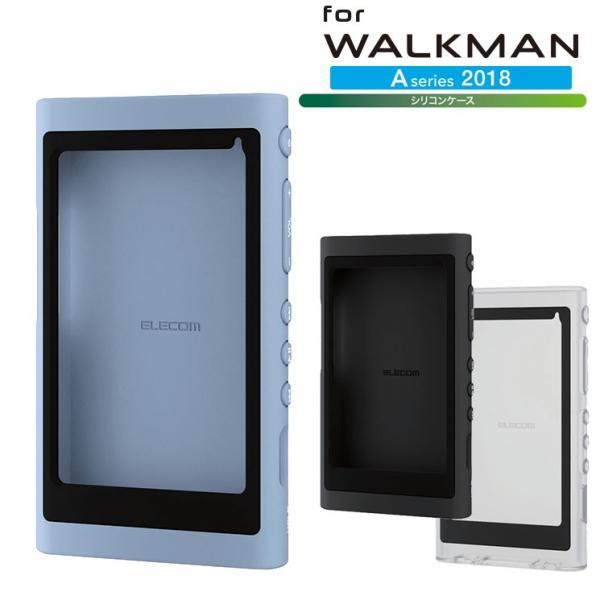 WALKMAN A50 シリコンケース ブラック/ブルー/クリア ピッタリ フィット WM-PORT 帯電防止コーティング ストラップホール エレコム AVS-A18SC