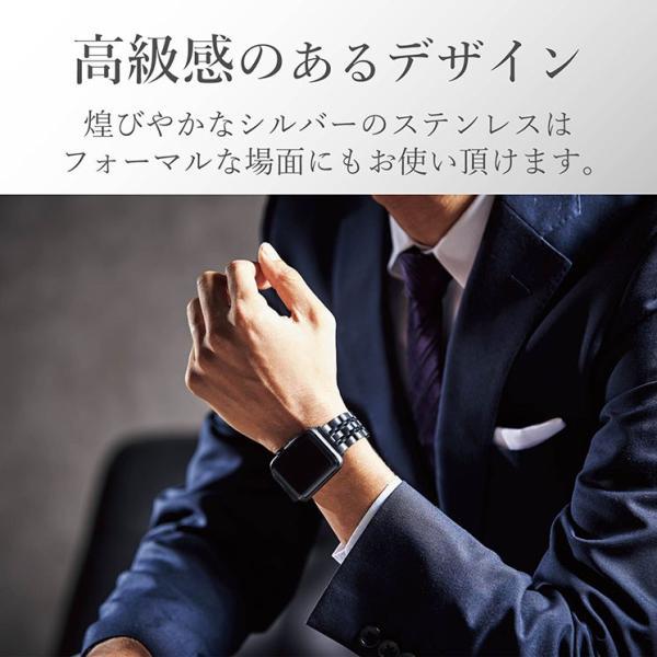 Apple Watch Series4 40mm Series3/2/1 38mm バンド シルバー ステンレスバンド 7連 シンプル おしゃれ 金属 高級感 AW-40BDSS7SV