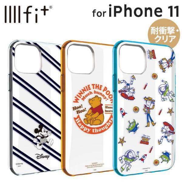 ディズニー iPhone11 iPhoneXR 耐衝撃ケース IIIIfit ハイブリッド ストラップホール ミッキー プーさん トイストーリー DN-656 ai-en