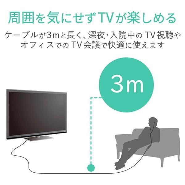 TV用ヘッドホン カナルタイプ ブラック イヤホン テレビ用 ステレオ カナル型 φ10mm 3m Y型 高音質 遮音 ブラック エレコム EHP-TV11C3BK ai-en 02