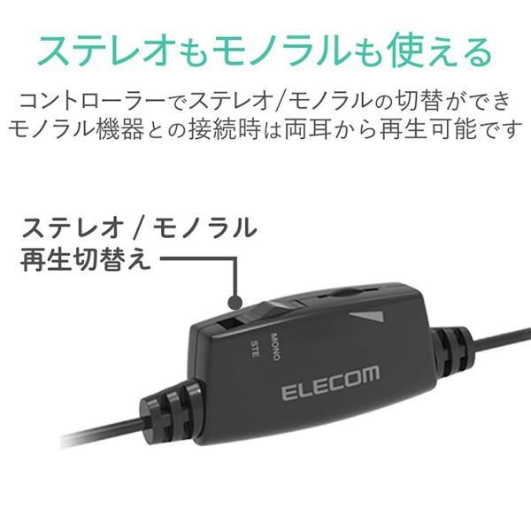 TV用ヘッドホン カナルタイプ ブラック イヤホン テレビ用 ステレオ カナル型 φ10mm 3m Y型 高音質 遮音 ブラック エレコム EHP-TV11C3BK ai-en 05