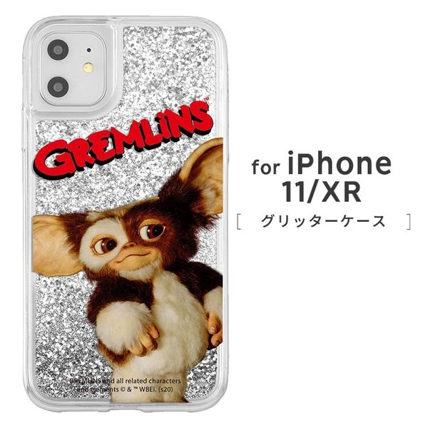 グレムリン iPhone 11/XR ラメグリッターケース GIZMO 衝撃吸収 キラキラ TPU きらきら 可愛い グッズ かわいい おしゃれ イングレム IJ-WP21LG1S-GR ai-en