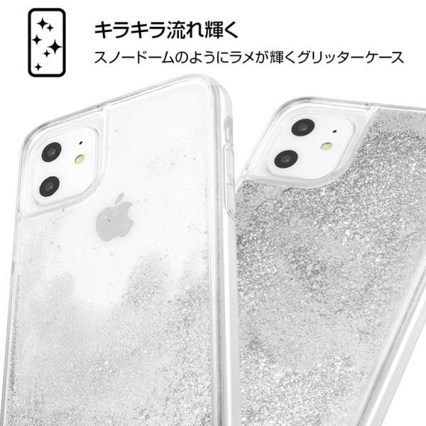 グレムリン iPhone 11/XR ラメグリッターケース GIZMO 衝撃吸収 キラキラ TPU きらきら 可愛い グッズ かわいい おしゃれ イングレム IJ-WP21LG1S-GR ai-en 02