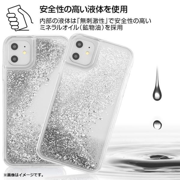 グレムリン iPhone 11/XR ラメグリッターケース GIZMO 衝撃吸収 キラキラ TPU きらきら 可愛い グッズ かわいい おしゃれ イングレム IJ-WP21LG1S-GR ai-en 03