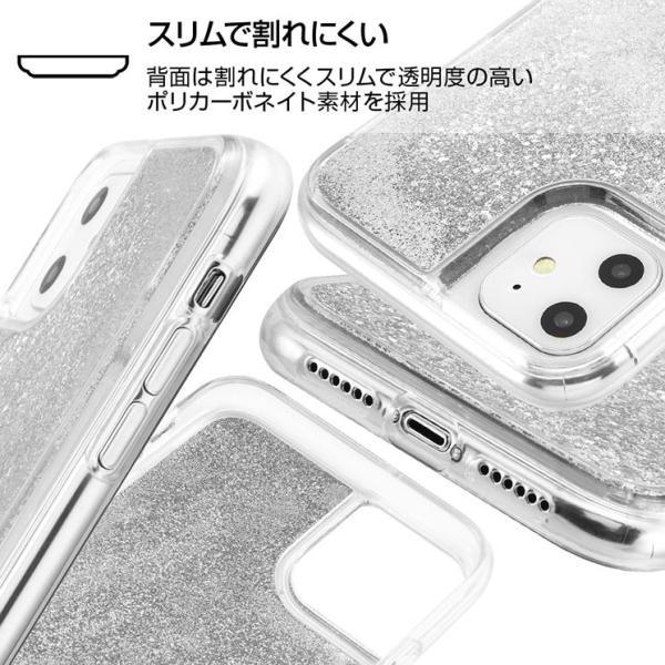 グレムリン iPhone 11/XR ラメグリッターケース GIZMO 衝撃吸収 キラキラ TPU きらきら 可愛い グッズ かわいい おしゃれ イングレム IJ-WP21LG1S-GR ai-en 04