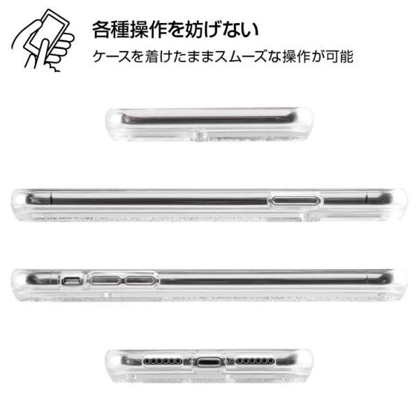 グレムリン iPhone 11/XR ラメグリッターケース GIZMO 衝撃吸収 キラキラ TPU きらきら 可愛い グッズ かわいい おしゃれ イングレム IJ-WP21LG1S-GR ai-en 06