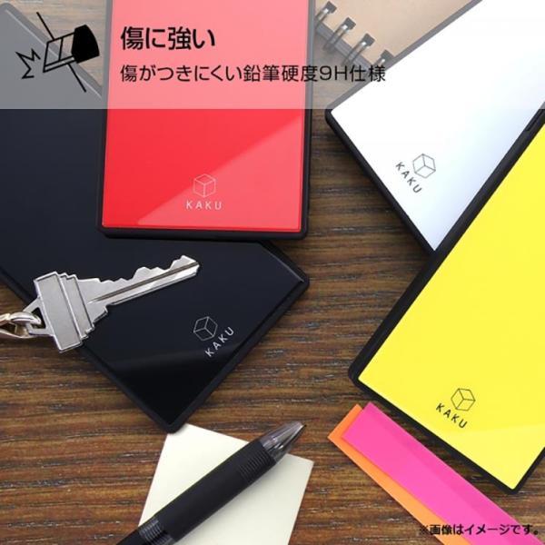 ディズニー iPhoneXR 耐衝撃ガラスケース 衝撃吸収 四角い TPU 鉛筆硬度9H ガラス背面 KAKU くまのプーさん/ナチュラル IQ-DP18K1B-PO008 ai-en 02