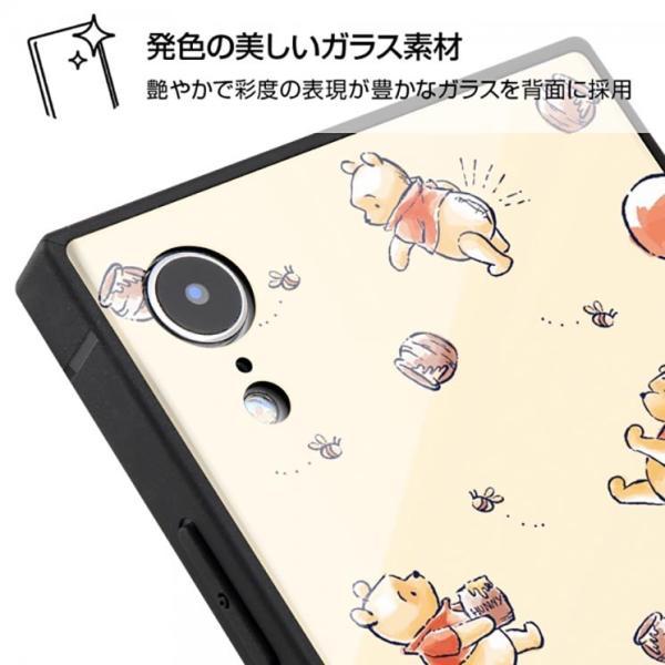 ディズニー iPhoneXR 耐衝撃ガラスケース 衝撃吸収 四角い TPU 鉛筆硬度9H ガラス背面 KAKU くまのプーさん/ナチュラル IQ-DP18K1B-PO008 ai-en 03