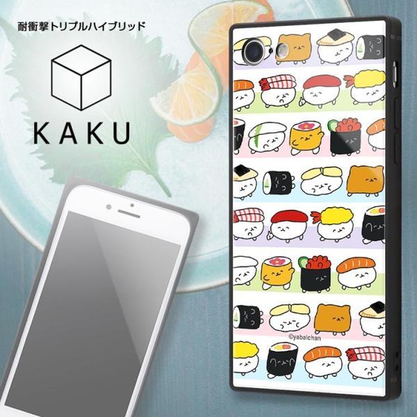 おしゅしだよ iPhone8 iPhone7 耐衝撃ケース 薄型 軽量 アクリルパネルに色鮮やかなデザイン KAKU トリプルハイブリッド かわいい おもしろ お寿司 IQ-TCP7K3B|ai-en|02