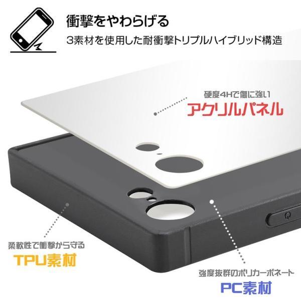 おしゅしだよ iPhone8 iPhone7 耐衝撃ケース 薄型 軽量 アクリルパネルに色鮮やかなデザイン KAKU トリプルハイブリッド かわいい おもしろ お寿司 IQ-TCP7K3B|ai-en|03