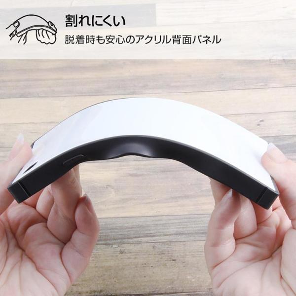 おしゅしだよ iPhone8 iPhone7 耐衝撃ケース 薄型 軽量 アクリルパネルに色鮮やかなデザイン KAKU トリプルハイブリッド かわいい おもしろ お寿司 IQ-TCP7K3B|ai-en|05