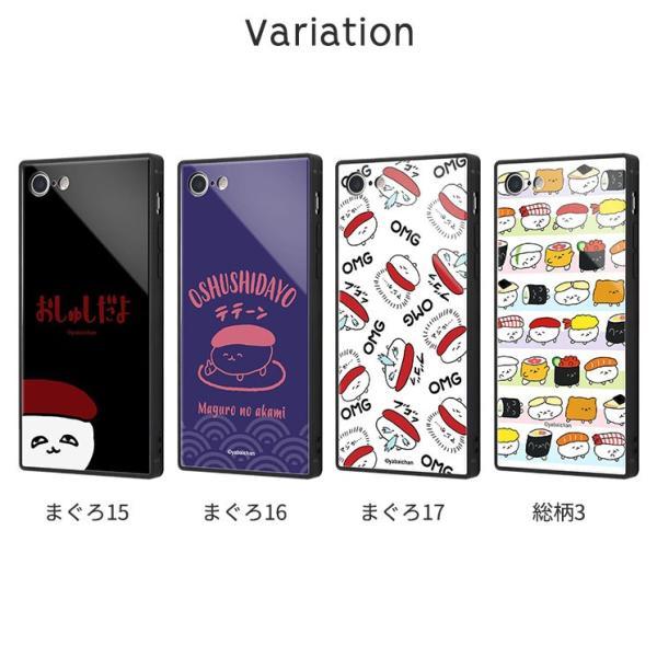 おしゅしだよ iPhone8 iPhone7 耐衝撃ケース 薄型 軽量 アクリルパネルに色鮮やかなデザイン KAKU トリプルハイブリッド かわいい おもしろ お寿司 IQ-TCP7K3B|ai-en|08