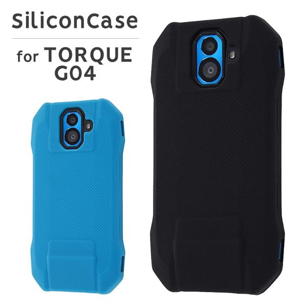 TORQUE G04 シリコンケース スリップガード ブルー/ブラック レイ・アウト RT-TG04C2-A/RT-TG04C2-B