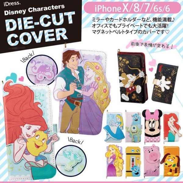 ディズニー iPhoneX iPhone8 iPhone7 iPhone6s/6 ダイカット 手帳型 カバー ミラー ポケット ケース 可愛い ミッキーマウス ミニーマウス S026|ai-en