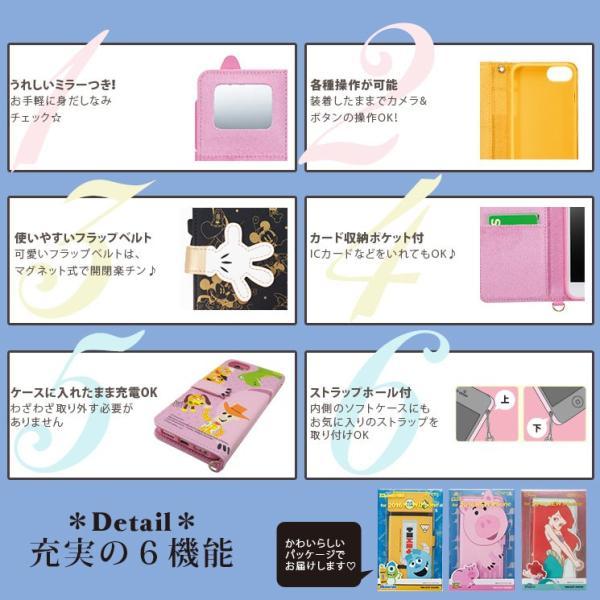 ディズニー iPhoneX iPhone8 iPhone7 iPhone6s/6 ダイカット 手帳型 カバー ミラー ポケット ケース 可愛い ミッキーマウス ミニーマウス S026|ai-en|02