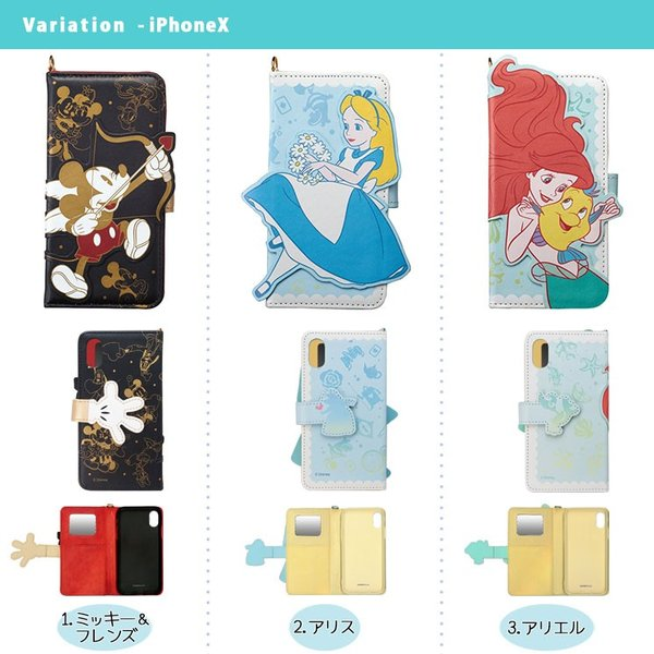 ディズニー iPhoneX iPhone8 iPhone7 iPhone6s/6 ダイカット 手帳型 カバー ミラー ポケット ケース 可愛い ミッキーマウス ミニーマウス S026|ai-en|03