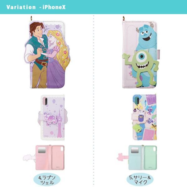 ディズニー iPhoneX iPhone8 iPhone7 iPhone6s/6 ダイカット 手帳型 カバー ミラー ポケット ケース 可愛い ミッキーマウス ミニーマウス S026|ai-en|04