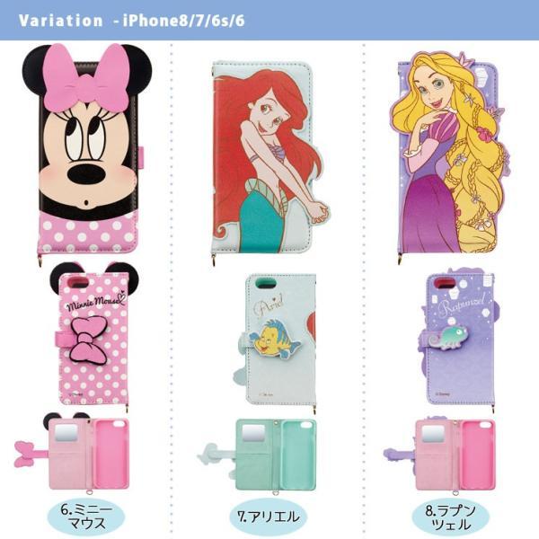 ディズニー iPhoneX iPhone8 iPhone7 iPhone6s/6 ダイカット 手帳型 カバー ミラー ポケット ケース 可愛い ミッキーマウス ミニーマウス S026|ai-en|05