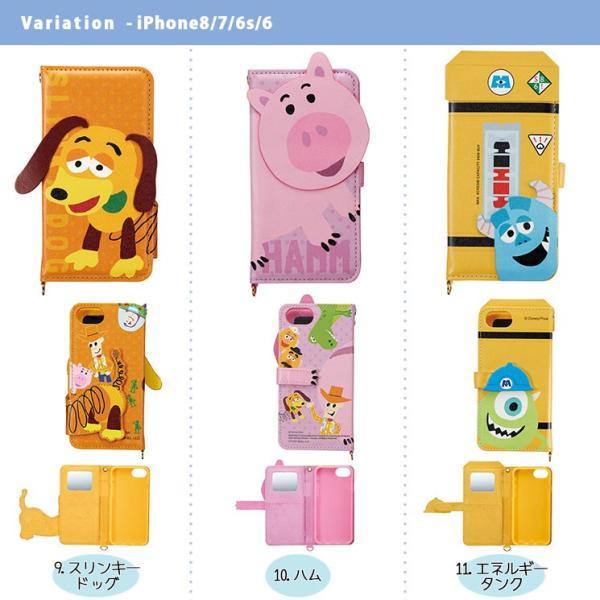ディズニー iPhoneX iPhone8 iPhone7 iPhone6s/6 ダイカット 手帳型 カバー ミラー ポケット ケース 可愛い ミッキーマウス ミニーマウス S026|ai-en|06