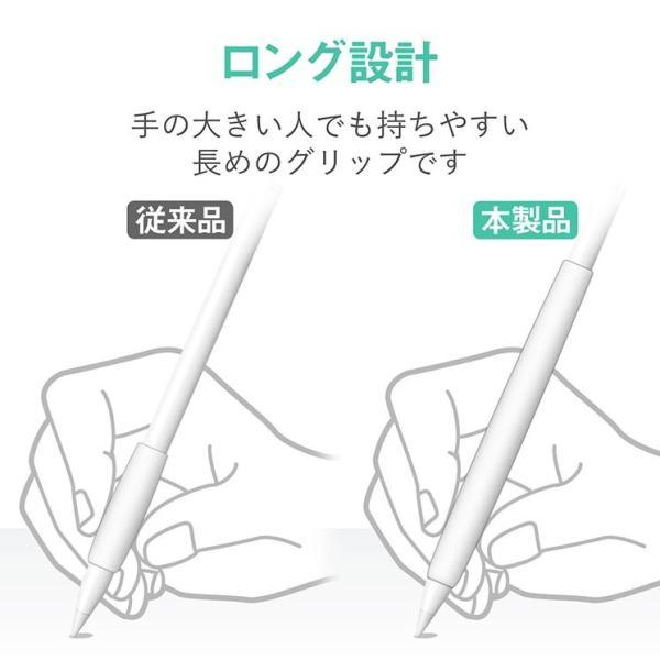 Apple Pencil第1世代 シリコングリップ ウェーブ/ホールド/ストレート/ペンタブ風 グリップ シリコン フィット 滑りにくい エレコム TB-APEGF ai-en 05