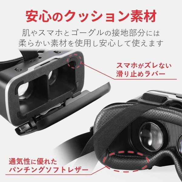 スマートフォン VRグラス ブラック VRゴーグル ピント調節 DMM パンチングソフトレザー 非球面光学レンズ  ゲーム 動画 エレコム VRG-X01PBK ai-en 03