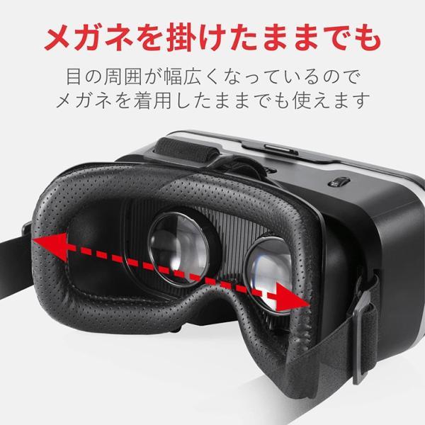 スマートフォン VRグラス ブラック VRゴーグル ピント調節 DMM パンチングソフトレザー 非球面光学レンズ  ゲーム 動画 エレコム VRG-X01PBK ai-en 05