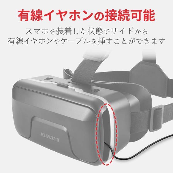スマートフォン VRグラス ブラック VRゴーグル ピント調節 DMM パンチングソフトレザー 非球面光学レンズ  ゲーム 動画 エレコム VRG-X01PBK ai-en 06