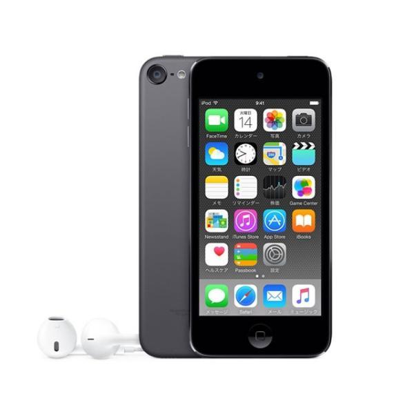 APPLE iPod touch 128GB MKWU2J/A(iPod touch 128GB) スペースグレイの画像