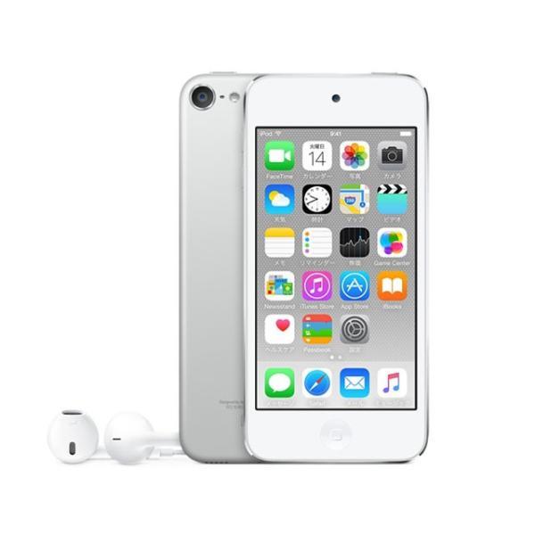 APPLE iPod touch 128GB MKWR2J/A(iPod touch 128GB) シルバーの画像