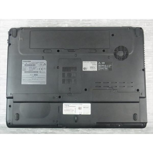 中古ノートパソコン 東芝 dynabook Satellite TXW/69EW|ai-mark|06