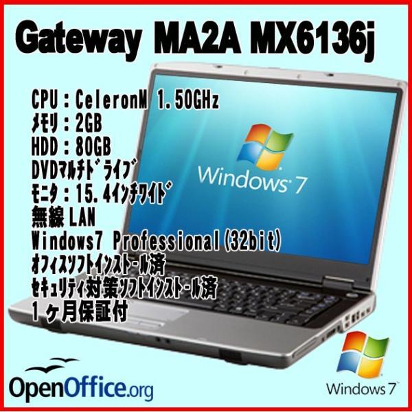 中古ノートパソコン Gateway ゲートウェイ MA2A MX6136j|ai-mark