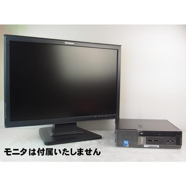 中古パソコン DELL OPTIPLEX 780|ai-mark|03