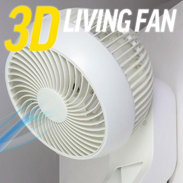 3D首振り 壁掛けサーキュレーター リモコン付き サーキュレーター サーキュレーターファン 360°首振り ###壁掛け扇風機2019### ai-mshop