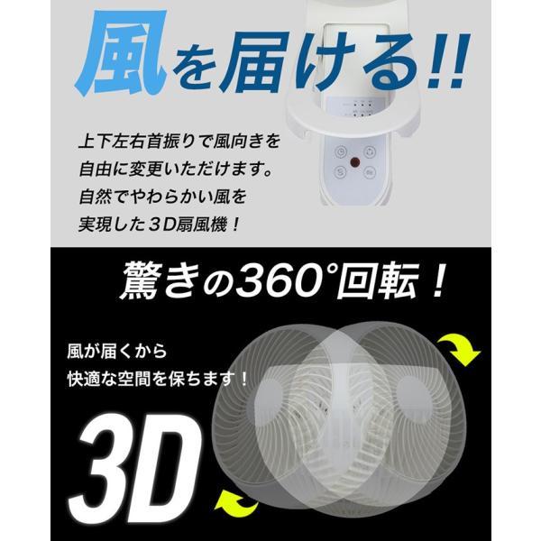 3D首振り 壁掛けサーキュレーター リモコン付き サーキュレーター サーキュレーターファン 360°首振り ###壁掛け扇風機2019### ai-mshop 04