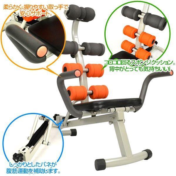 腹筋運動マシン アブシェイプマシン 腹筋マシーン 腹筋補助 腕立 シットアップベンチ マルチジム 腹筋 筋トレ ベンチ マシン ###アブベンチAND-619###|ai-mshop|02